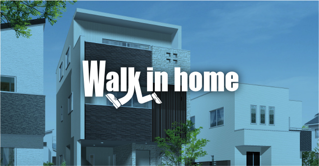 Walk in home