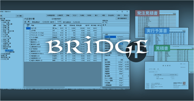 BRIDGE EX